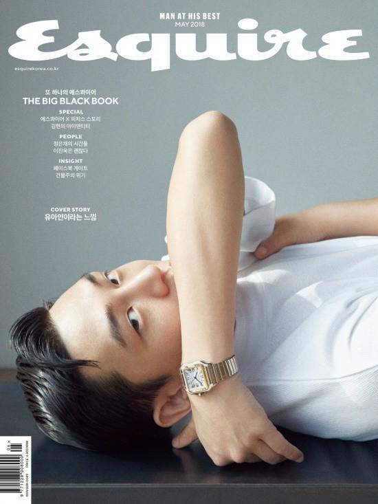 Park Hae Jin và Yoo Ah In đọ độ lạnh lùng trên tạp chí - Ảnh 8.