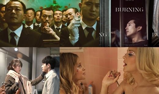 LHP Cannes 2018: Dấu ấn của điện ảnh châu Á - Ảnh 1.
