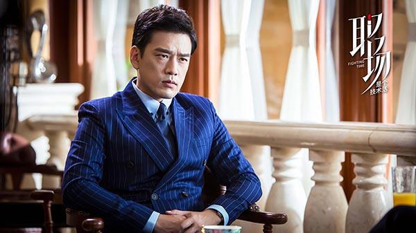 Phim truyện Trung Quốc mới trên VTV1: Thế lực cạnh tranh - Ảnh 1.