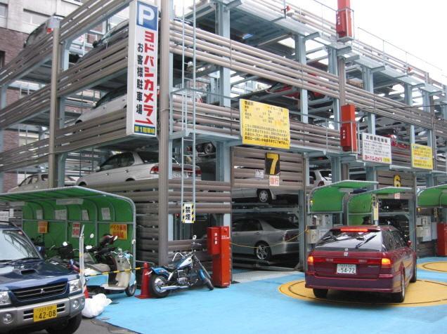 Tokyo giảm áp lực hạ tầng giao thông vì quá tải ô tô như thế nào? - ảnh 1
