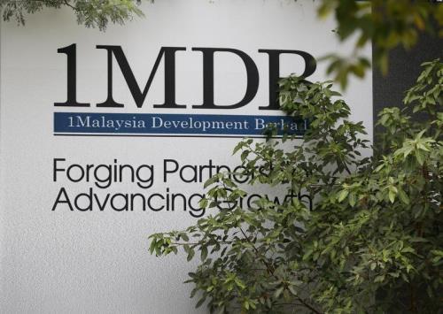 Malaysia đẩy mạnh điều tra Quỹ 1MDB - Ảnh 1.
