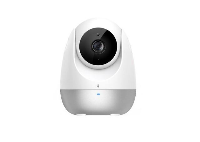 Những camera giám sát ngôi nhà qua smartphone giá dưới 2 triệu đồng - Ảnh 4.