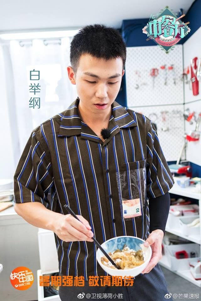 Fan nức lòng khi dàn diễn viên Hoàn Châu cách cách cùng xuất hiện trên truyền hình - Ảnh 4.