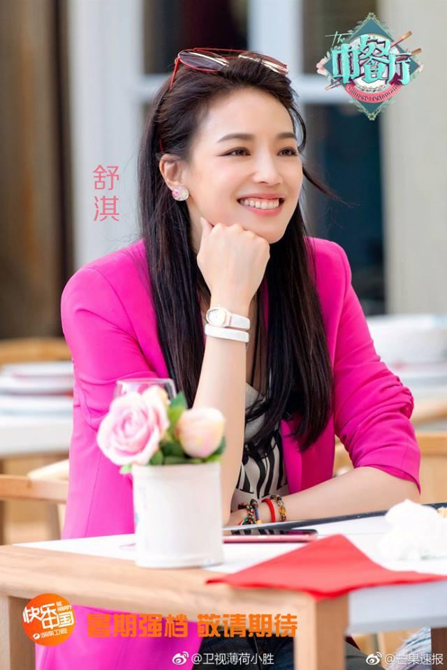 Fan nức lòng khi dàn diễn viên Hoàn Châu cách cách cùng xuất hiện trên truyền hình - Ảnh 3.