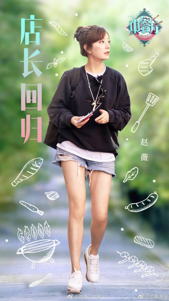 Fan nức lòng khi dàn diễn viên Hoàn Châu cách cách cùng xuất hiện trên truyền hình - Ảnh 1.