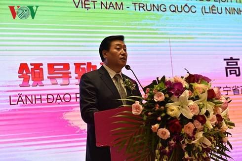 Quảng bá, giới thiệu hình ảnh Việt Nam tại khu vực Đông Bắc Trung Quốc - Ảnh 1.