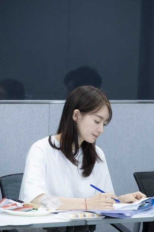 Sau 4 năm, Shin Min Ah mới chịu trở lại màn ảnh rộng - Ảnh 1.