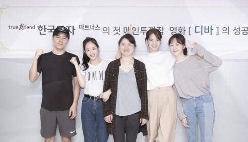 Sau 4 năm, Shin Min Ah mới chịu trở lại màn ảnh rộng - Ảnh 2.