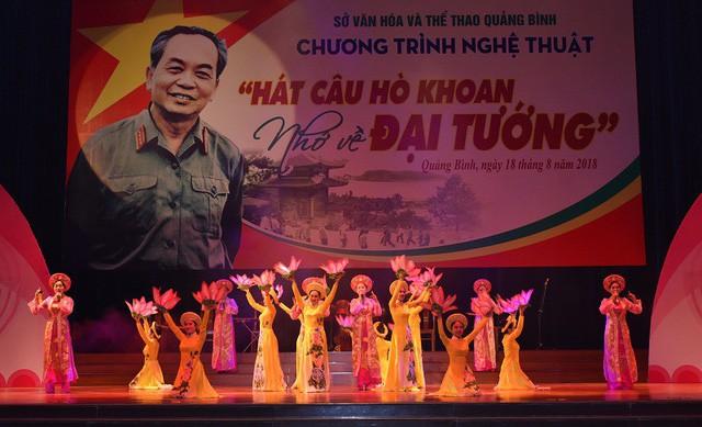 Quảng Bình: Chương trình nghệ thuật Hát câu Hò khoan nhớ về Đại tướng - Ảnh 1.