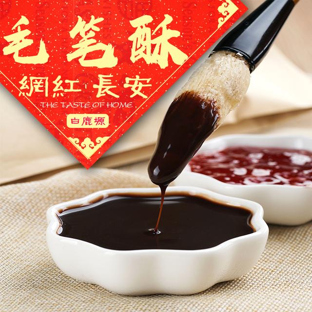 Nhà hàng có một không hai ở Trung Quốc thu hút khách hiếu kỳ - Ảnh 3.