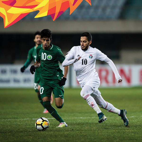 U23 Malaysia - U23 Jordan: 15h00 hôm nay (13/1) trực tiếp trên VTV6 - Ảnh 2.
