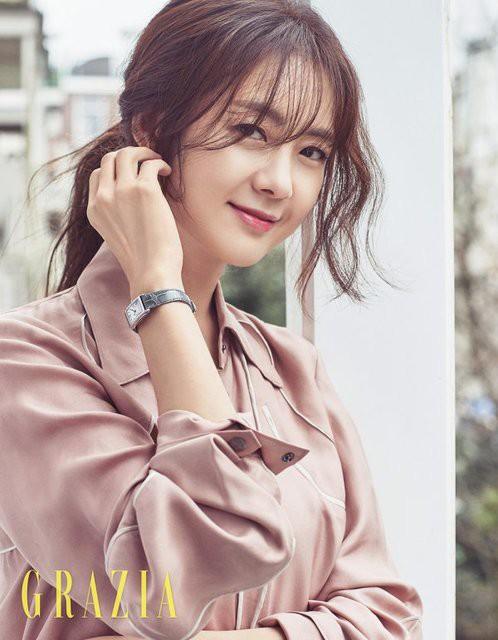 Lee Yo Won đẹp mong manh trong bộ ảnh mới - Ảnh 5.