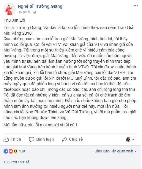 Trường Giang lên tiếng xin lỗi sau màn cầu hôn Nhã Phương trên sóng Truyền hình - Ảnh 1.