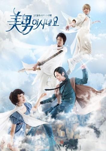 9 bộ phim đình đám của Hàn Quốc tròn 10 tuổi trong năm 2019 - Ảnh 9.