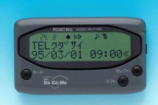Sau 50 năm tồn tại, Nhật Bản chính thức cho máy nhắn tin nghỉ hưu - Ảnh 1.