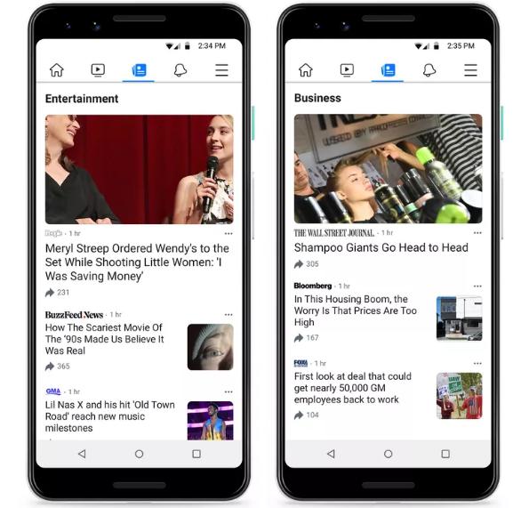 Facebook ra mắt dịch vụ tin tức Facebook News - Ảnh 1.
