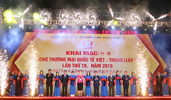 Hội chợ Thương mại quốc tế Việt - Trung lần thứ 19 chính thức khai mạc - Ảnh 1.