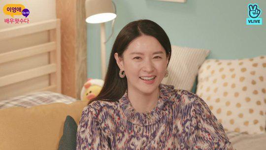 Lee Young Ae muốn kết hợp cùng Gong Hyo Jin - Ảnh 1.