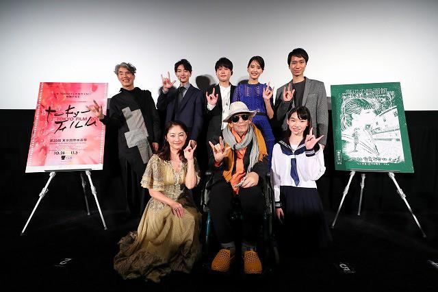 LHP Tokyo 2019: Giải thành tựu trọn đời được trao cho đạo diễn tài ba Nobuhiko Obayashi - Ảnh 1.