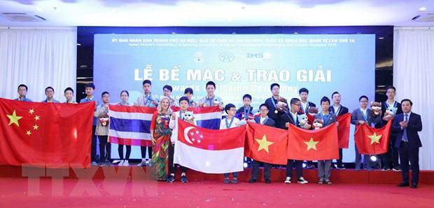 Đoàn học sinh Việt Nam giành 15 huy chương vàng tại IMSO 2019 - Ảnh 1.