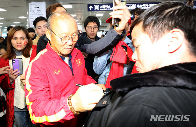 Người hâm mộ vây kín HLV Park Hang Seo khi U23 Việt Nam đặt chân đến Hàn Quốc - Ảnh 3.