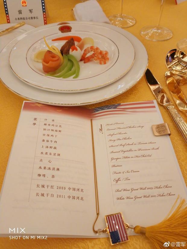 Các nhà lãnh đạo Mỹ và Triều Tiên ăn gì trong những chuyến công du? - Ảnh 8.