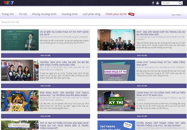 Website của VTV7 được UNICEF xếp hạng Nhất trong danh sách các trang web an toàn cho trẻ em - Ảnh 1.
