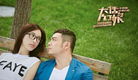 Đón xem phim Trung Quốc Bà mai lắm lời trên VTV1 - Ảnh 2.