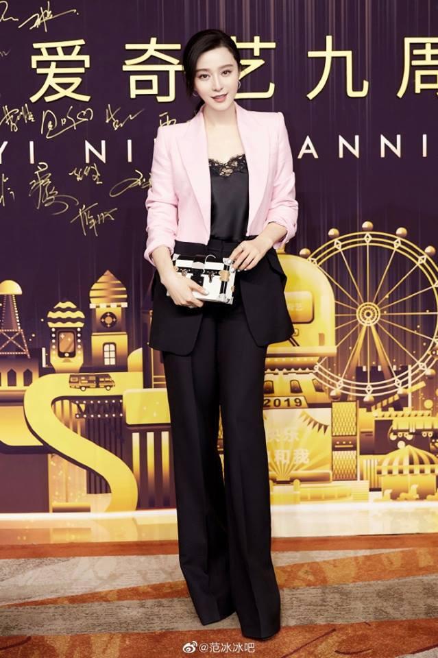 Phạm Băng Băng tham gia sự kiện chính thức của làng giải trí xứ Trung - Ảnh 3.