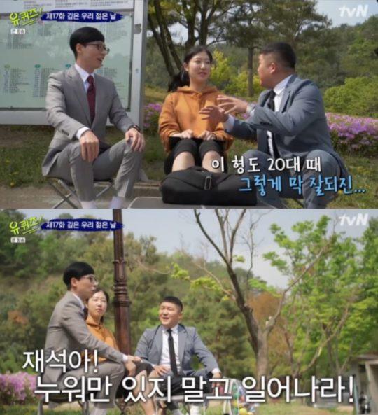 MC quốc dân Yoo Jae Suk tiếc nuối vì hoang phí những năm tháng tuổi 20 - Ảnh 1.
