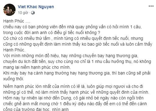 Tiếp bước Việt Trinh, ca sĩ Khắc Việt đăng ký hiến tạng sau khi mất - Ảnh 1.