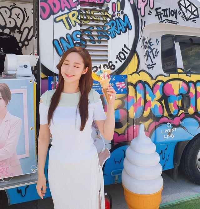 Park Min Young đổ gục vì món quà đặc biệt từ MC quốc dân Yoo Jae Suk - Ảnh 1.