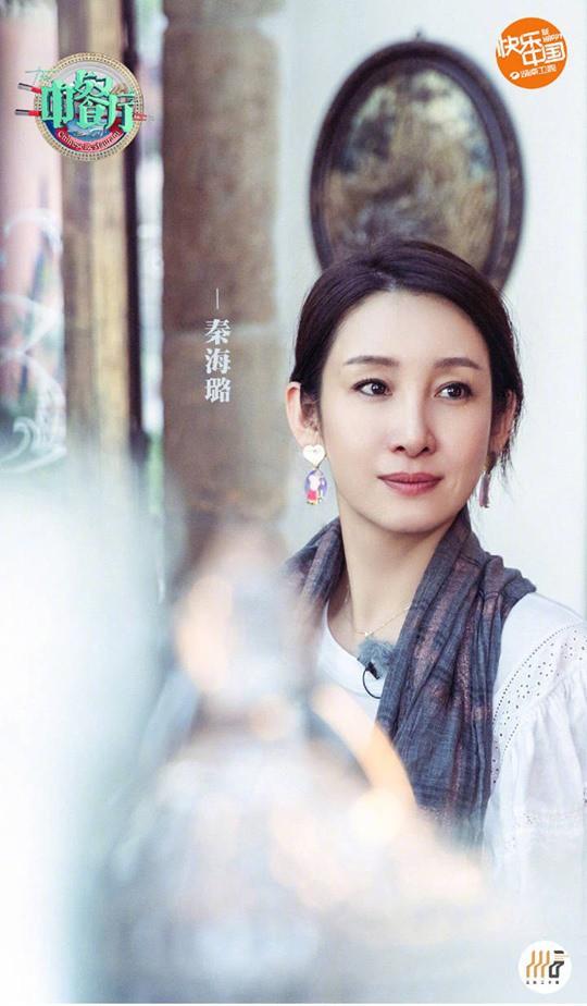 Bất ngờ, bà chủ của show Nhà hàng Trung Hoa mùa 3 không phải Triệu Vy - Ảnh 1.