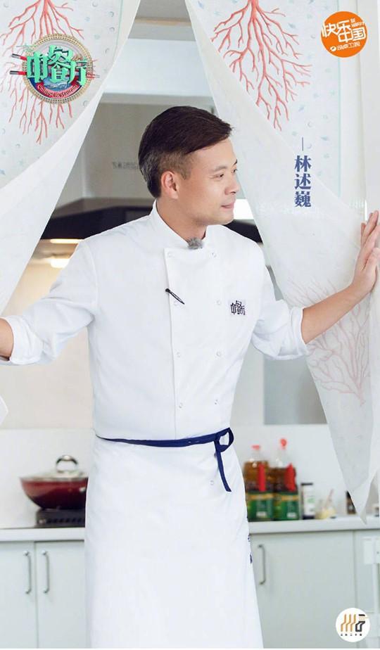 Bất ngờ, bà chủ của show Nhà hàng Trung Hoa mùa 3 không phải Triệu Vy - Ảnh 2.