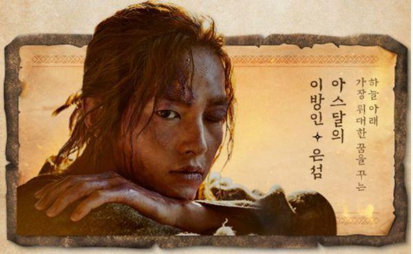 Hai tạo hình của Song Joong Ki trong phần 2