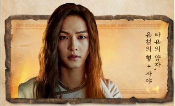 'Arthdal Chronicles' tiếp tục dẫn dầu top drama nhưng diễn viễn được quan tâm nhất lại không phải Song Joong Ki 1