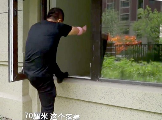Trung Quốc: Căn hộ cao cấp nhưng không có cửa chính - Ảnh 2.