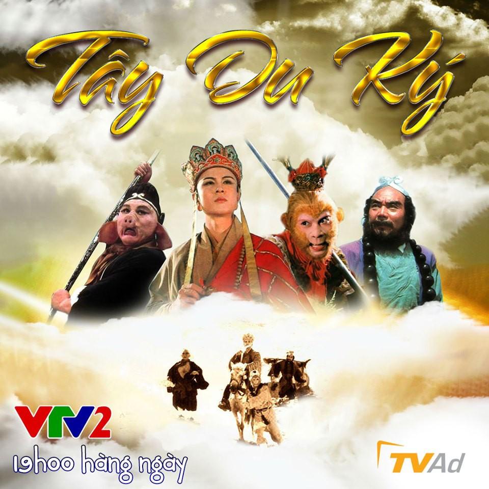 """Phim """"Tây Du Ký"""" Lên Sóng VTV2 Từ Hôm Nay (8/7)"""