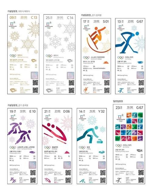 Bán ra hơn 3,2 triệu vé Olympics Tokyo 2020 - Ảnh 1.