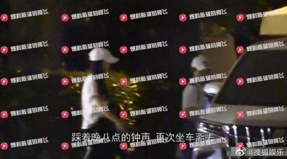 Angelababy trở về nhà của Huỳnh Hiểu Minh tại Thượng Hải - Ảnh 2.