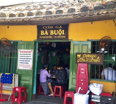 Ba Buoi chicken rice is well-known in Hoi An.(Photo: Instagrambanhmyrang/ truyenhinhdulich.vn)