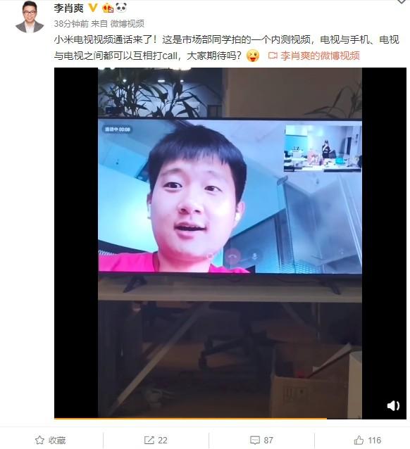 Choáng: Xioami chuẩn bị ra mắt TV có khả năng gọi video call - Ảnh 1.