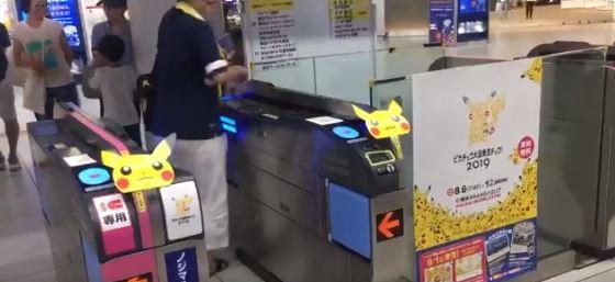 Nhật Bản: Không khí lễ hội Pikachu tràn ngập đường phố - Ảnh 8.