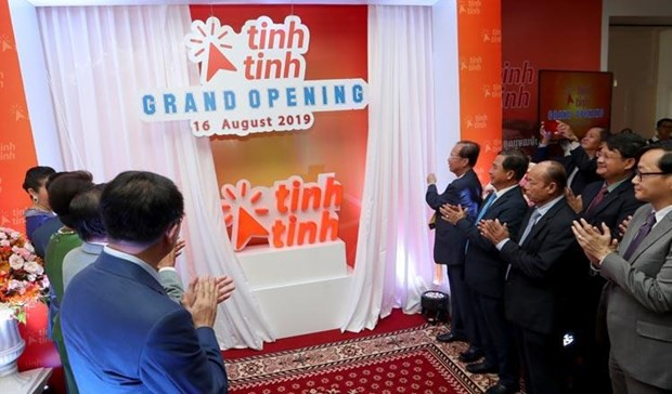 Campuchia ra mắt kênh mua sắm trực tuyến quy mô lớn - Ảnh 1.