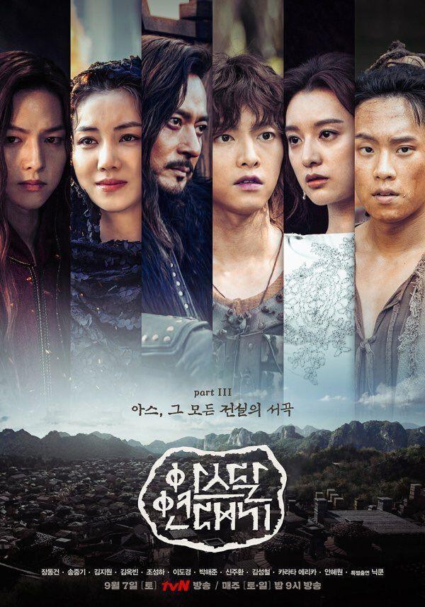 Arthdal Chronicles của Song Joong Ki tung poster phần 3 - Ảnh 1.