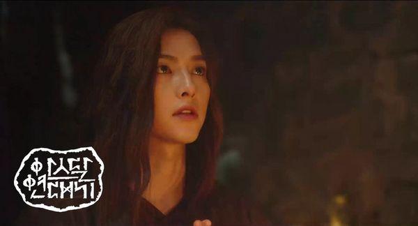 Arthdal Chronicles của Song Joong Ki tung poster phần 3 - Ảnh 2.