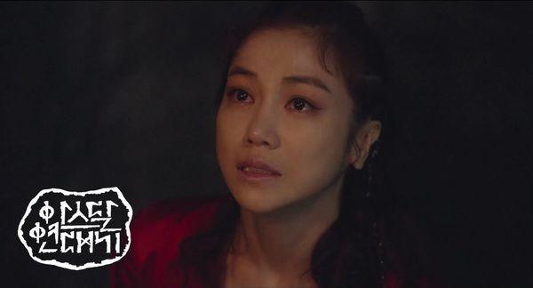 Arthdal Chronicles của Song Joong Ki tung poster phần 3 - Ảnh 4.