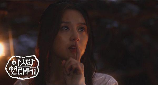 Arthdal Chronicles của Song Joong Ki tung poster phần 3 - Ảnh 5.