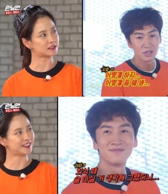 Đang khóc như mưa trong fan meeting, Song Ji Hyo đã ngay lập tức mỉm cười vì câu nói này của Lee Kwang Soo - Ảnh 2.