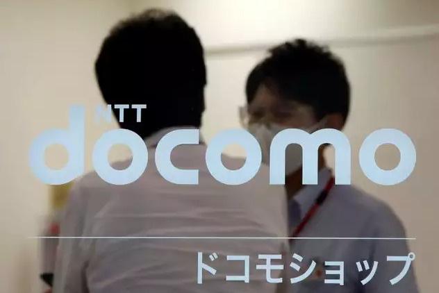NTT chi 38 tỷ USD mua lại toàn bộ cổ phần của Docomo - Ảnh 1.
